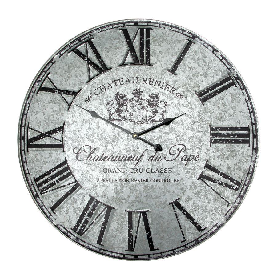 Metal Wall Clock 58cm